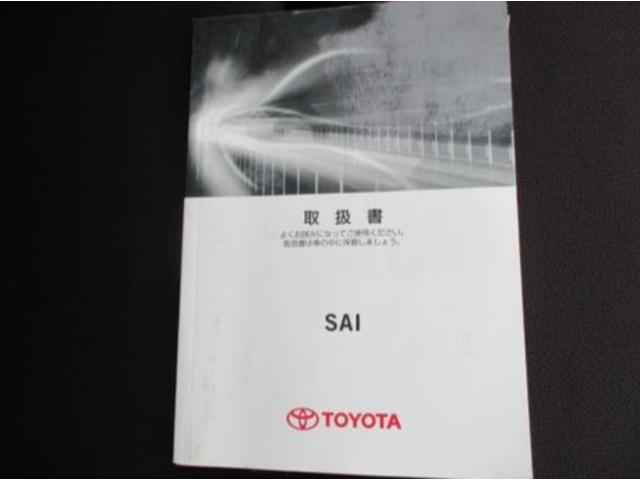「トヨタ」「SAI」「セダン」「東京都」の中古車44