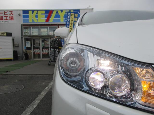 「トヨタ」「SAI」「セダン」「東京都」の中古車50