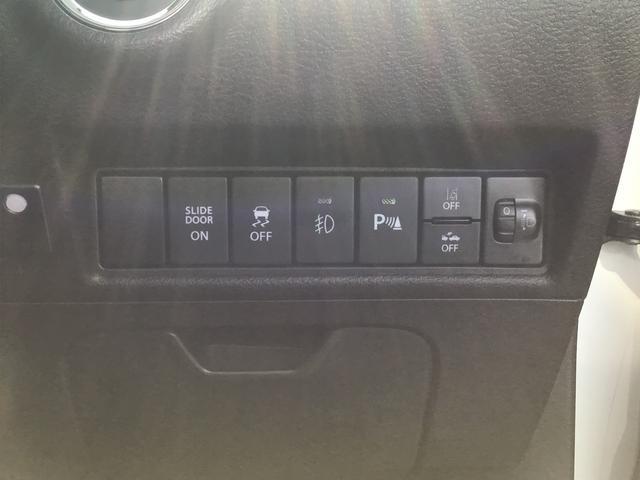 G ワンオーナー 衝突軽減S レーンアシスト コーナーセンサー アイドリングストップ 片側電動スライドドア 純正ナビ フルセグ CD DVD ブルートゥース バックカメラ ビルトインETC スマートキー(25枚目)