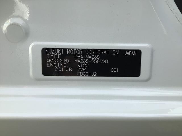 G ワンオーナー 衝突軽減S レーンアシスト コーナーセンサー アイドリングストップ 片側電動スライドドア 純正ナビ フルセグ CD DVD ブルートゥース バックカメラ ビルトインETC スマートキー(36枚目)