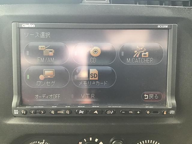 ワイルドウインド 4WD ワンセグ ナビ&TV フル装備 パワステ パワーウィンドゥ ABS エアバッグ 電格ミラー 純正アルミ レザーシート 社外ナビ ヘッドライトレベライザー キーレス ワンセグ CD(19枚目)
