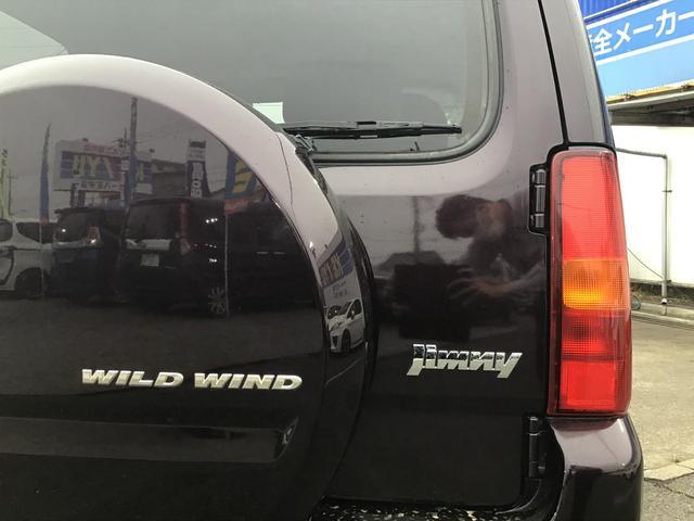 ワイルドウインド 4WD ワンセグ ナビ&TV フル装備 パワステ パワーウィンドゥ ABS エアバッグ 電格ミラー 純正アルミ レザーシート 社外ナビ ヘッドライトレベライザー キーレス ワンセグ CD(30枚目)