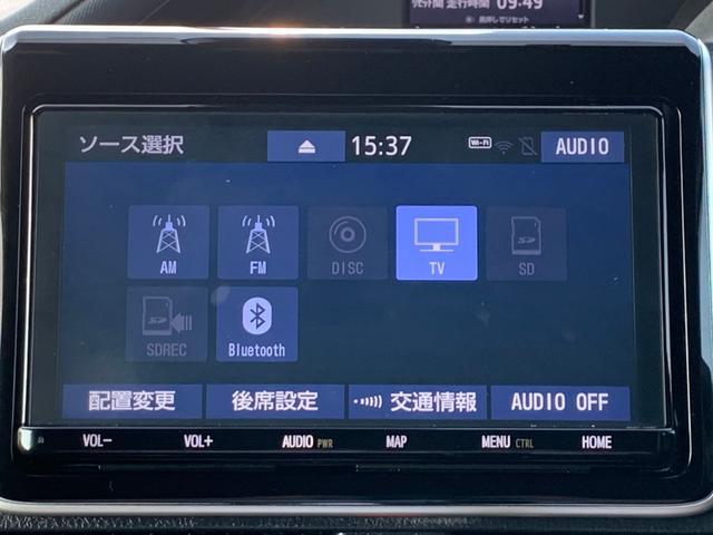 G ワンオーナー 衝突被害軽減S クルーズコントロール レーンアシスト ETC 純正9インチナビ フルセグ DVD Bluetooth バックカメラ フリップダウンモニター 両側パワースライドドア(23枚目)