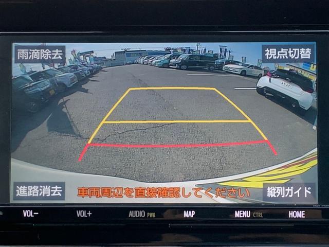 G ワンオーナー 衝突被害軽減S クルーズコントロール レーンアシスト ETC 純正9インチナビ フルセグ DVD Bluetooth バックカメラ フリップダウンモニター 両側パワースライドドア(24枚目)