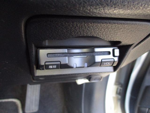 スバル レガシィB4 2.0R 禁煙車 後期型 マッキントッシュ バックフォグ