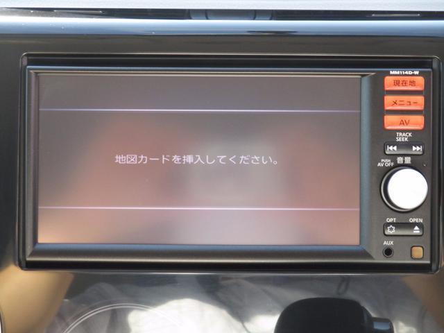 日産 デイズ X 禁煙車 純正SDナビ アラウンドビューモニター USB