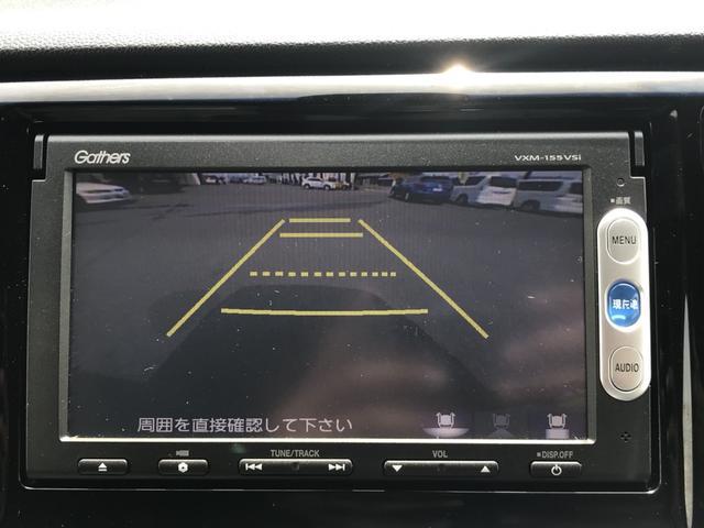 ホンダ N-WGNカスタム G・ターボパッケージ ワンオーナー衝突安全装置SDナビETC