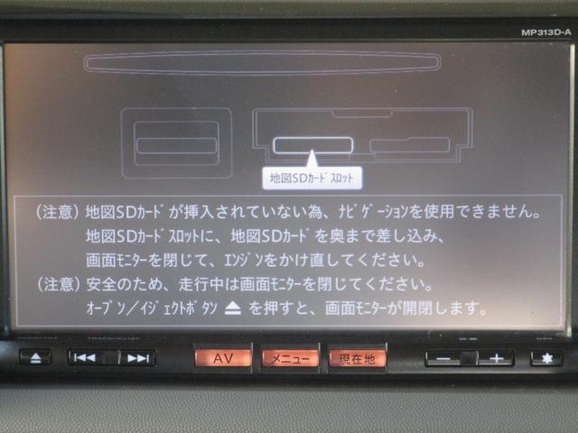日産 NV100クリッパーリオ G ターボ ハイルーフ オートステップ 純正SDナビ ETC