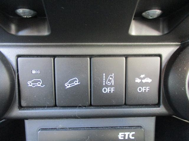 日本オートオークション協議会「走行距離管理システム」で距離に不正が無いかを全車展示前にしっかりチェック済みです。