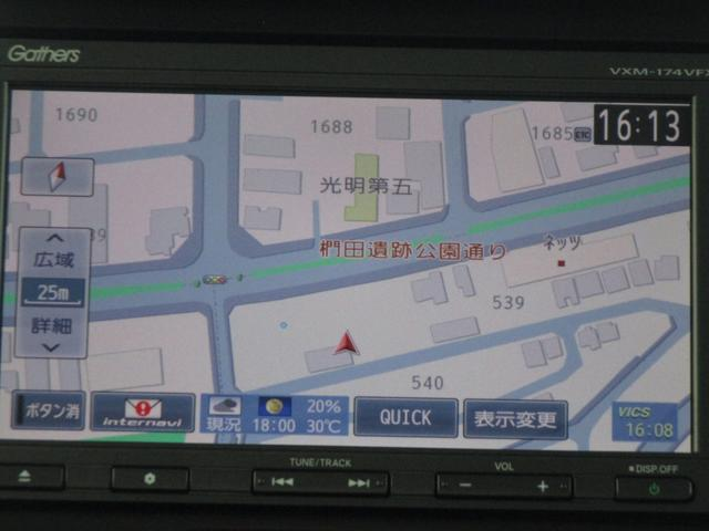 「ホンダ」「N-BOX」「コンパクトカー」「東京都」の中古車22