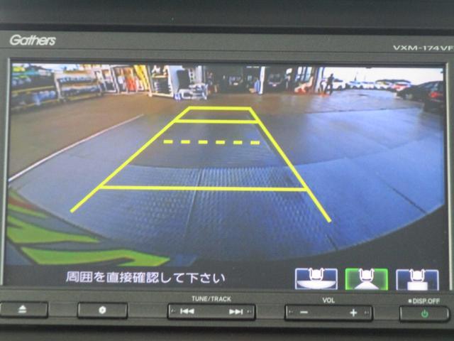 「ホンダ」「N-BOX」「コンパクトカー」「東京都」の中古車23