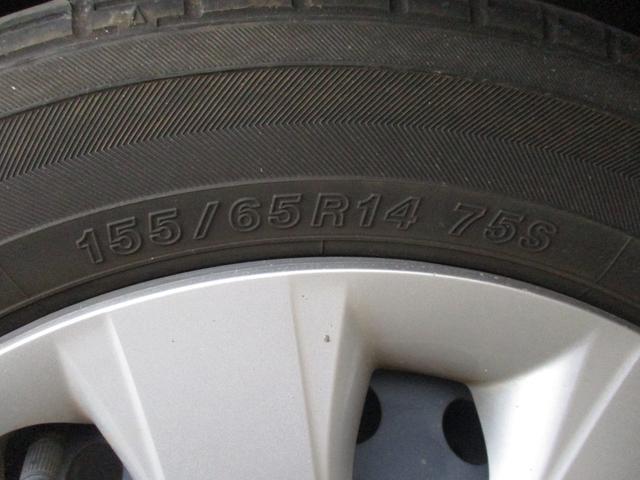 「ホンダ」「N-BOX」「コンパクトカー」「東京都」の中古車40