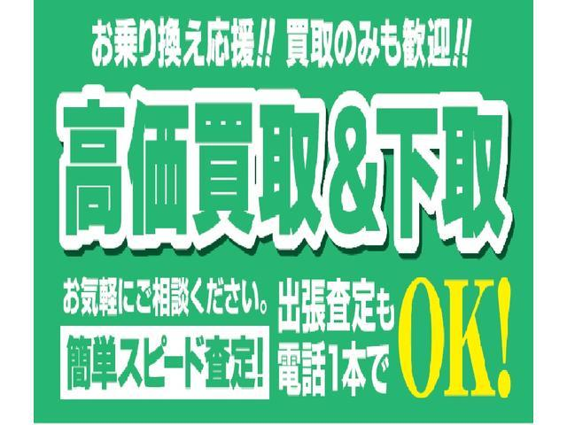 「ホンダ」「N-BOX」「コンパクトカー」「東京都」の中古車45