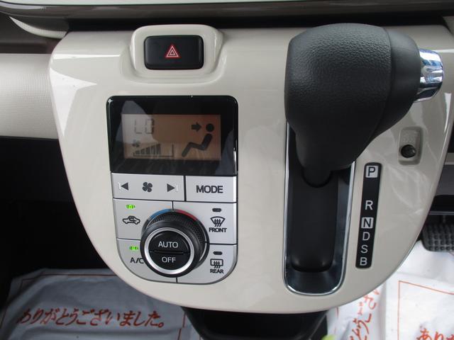 「ダイハツ」「ムーヴキャンバス」「コンパクトカー」「東京都」の中古車23