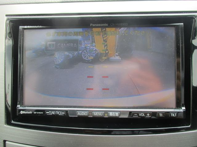 2.5iアイサイト 下取車 衝突軽減ブレーキ パドルシフト(20枚目)