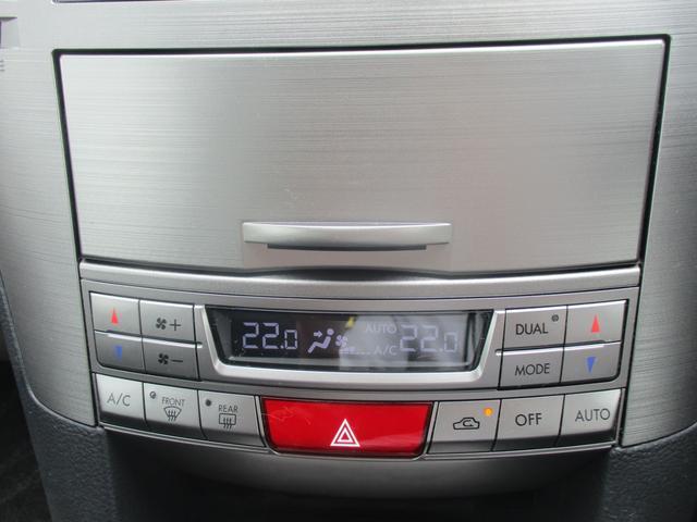 「スバル」「レガシィツーリングワゴン」「ステーションワゴン」「東京都」の中古車21