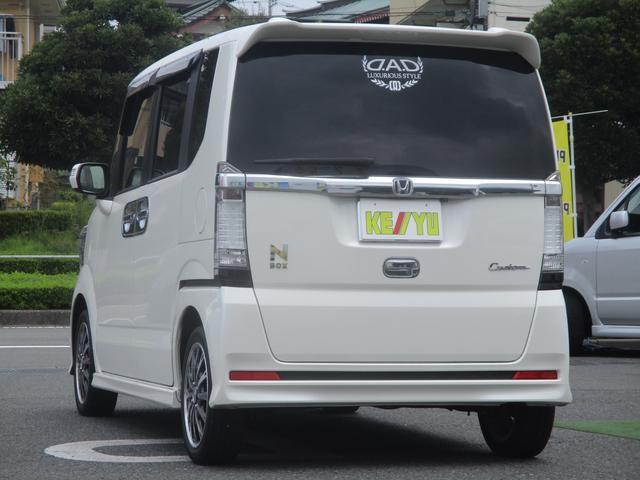 「ホンダ」「N-BOXカスタム」「コンパクトカー」「東京都」の中古車7