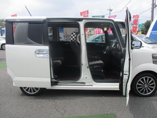 「ホンダ」「N-BOXカスタム」「コンパクトカー」「東京都」の中古車15