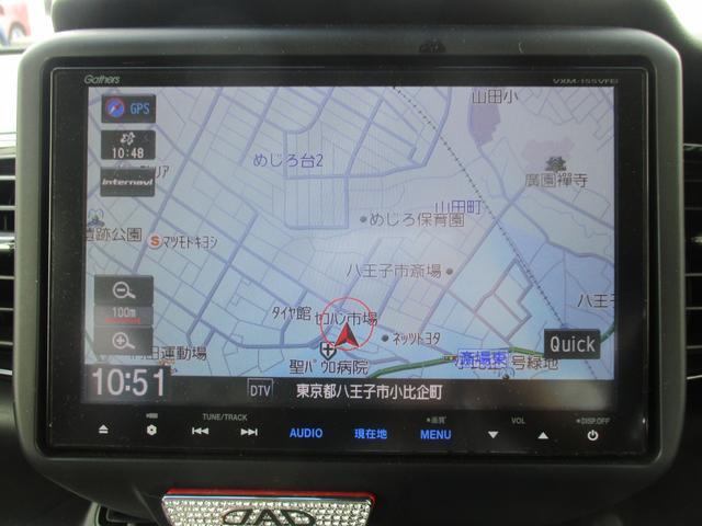 「ホンダ」「N-BOXカスタム」「コンパクトカー」「東京都」の中古車22