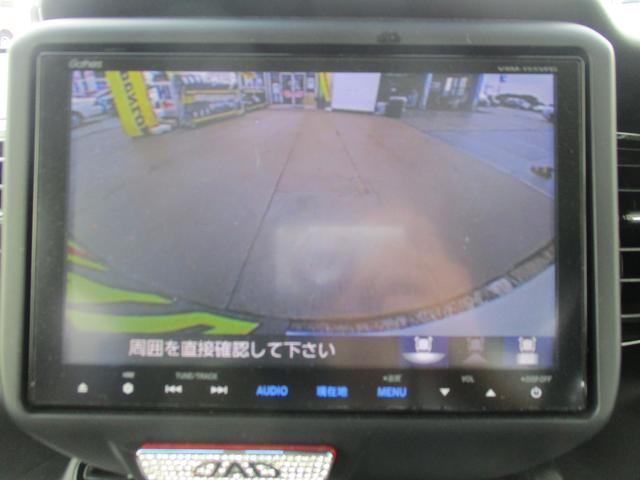 「ホンダ」「N-BOXカスタム」「コンパクトカー」「東京都」の中古車23