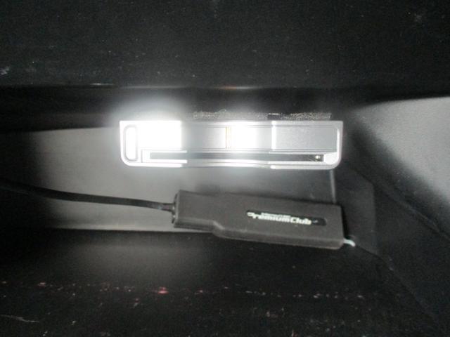 「ホンダ」「N-BOXカスタム」「コンパクトカー」「東京都」の中古車34