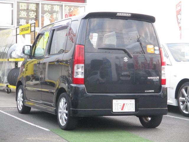 「スズキ」「ワゴンR」「コンパクトカー」「東京都」の中古車7