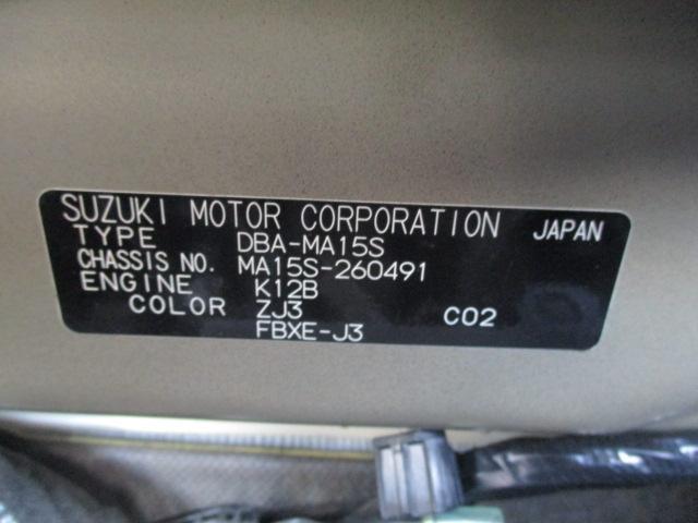 「スズキ」「ソリオ」「ミニバン・ワンボックス」「東京都」の中古車59