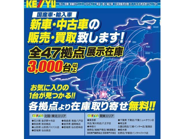 「ダイハツ」「ミライース」「軽自動車」「東京都」の中古車41