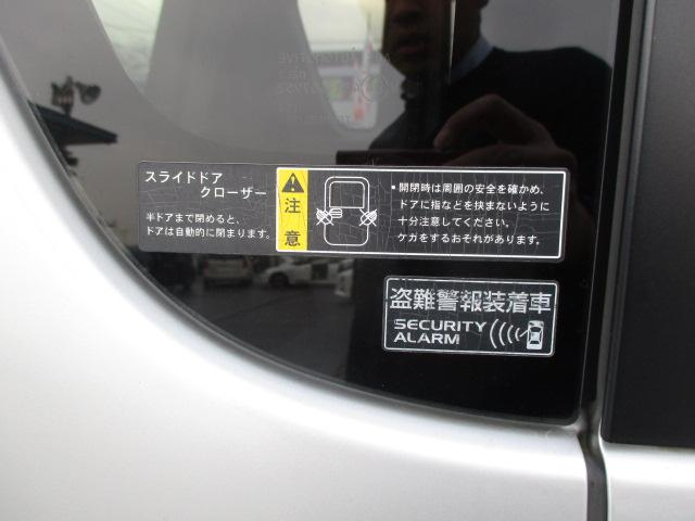 「スズキ」「ソリオ」「ミニバン・ワンボックス」「東京都」の中古車41