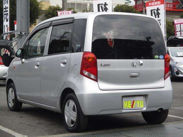 「ホンダ」「ライフ」「コンパクトカー」「東京都」の中古車7