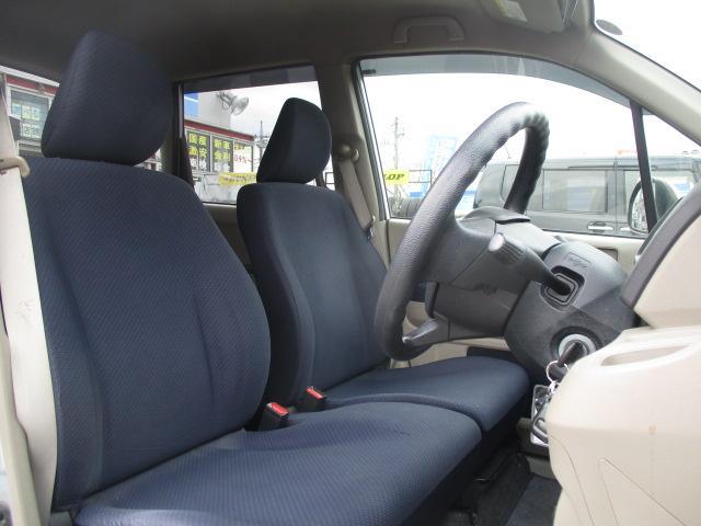 「ホンダ」「ライフ」「コンパクトカー」「東京都」の中古車12