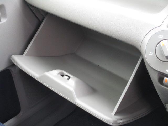 「ホンダ」「ライフ」「コンパクトカー」「東京都」の中古車37
