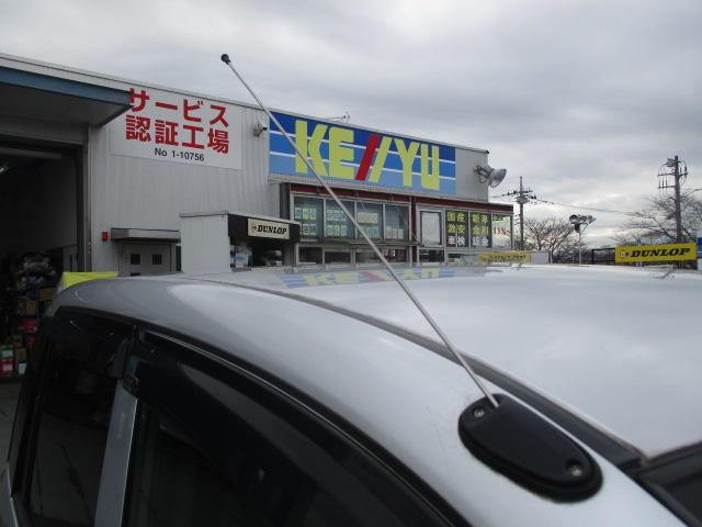 「ホンダ」「ライフ」「コンパクトカー」「東京都」の中古車41