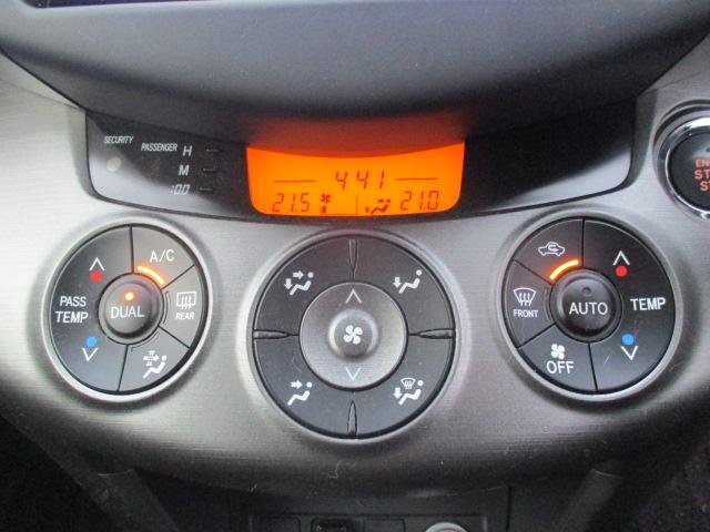 「トヨタ」「ヴァンガード」「SUV・クロカン」「東京都」の中古車40