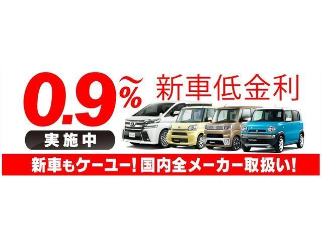 「トヨタ」「ヴァンガード」「SUV・クロカン」「東京都」の中古車64