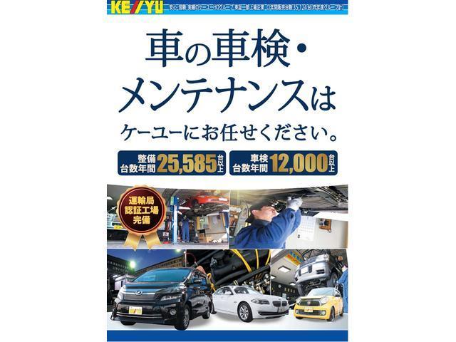 「トヨタ」「ヴァンガード」「SUV・クロカン」「東京都」の中古車66