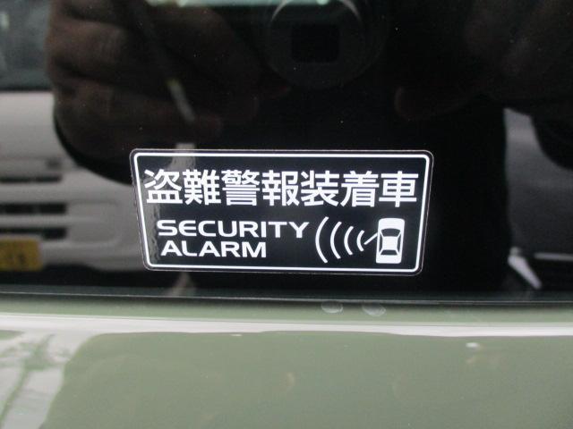XC4WDターボ5MT禁煙ETCマット衝突軽減新品SDナビ(45枚目)