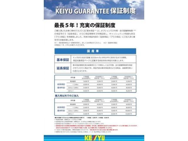 XC4WDターボ5MT禁煙ETCマット衝突軽減新品SDナビ(54枚目)