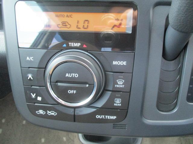 X フル装備 ABS オートエアコン ミラーW スマートキー ETC SDナビ 12セグ DVD ブルートゥース対応 Bカメラ ベンチシート HID ドラレコ(26枚目)