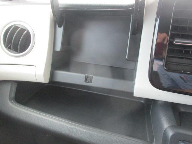 X フル装備 ABS オートエアコン ミラーW スマートキー ETC SDナビ 12セグ DVD ブルートゥース対応 Bカメラ ベンチシート HID ドラレコ(27枚目)