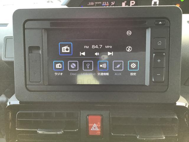 カスタムRSセレクション 禁煙車 両側自動スライドドア アラウンドビューモニター レーダークルーズコントロール 衝突被害軽減装置 コーナーセンサー シートヒーター LEDヘッドライト ハーフレザーシート スマートキー ETC(23枚目)