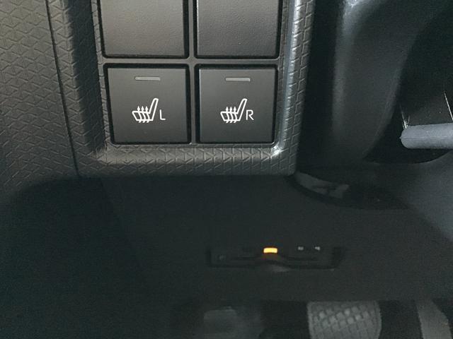 カスタムRSセレクション 禁煙車 両側自動スライドドア アラウンドビューモニター レーダークルーズコントロール 衝突被害軽減装置 コーナーセンサー シートヒーター LEDヘッドライト ハーフレザーシート スマートキー ETC(29枚目)