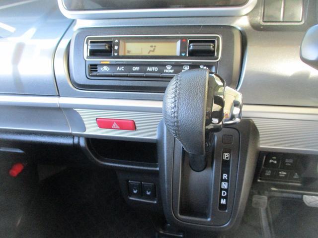 ハイブリッドXZ ターボ 禁煙車 1オーナー クルーズコントロール 衝突被害軽減装置 レーンアシスト 社外ナビAVN138M 1セグ CD バックカメラ 両側自動スライドドア シートヒーター LEDヘッドライト 純正アルミ(27枚目)