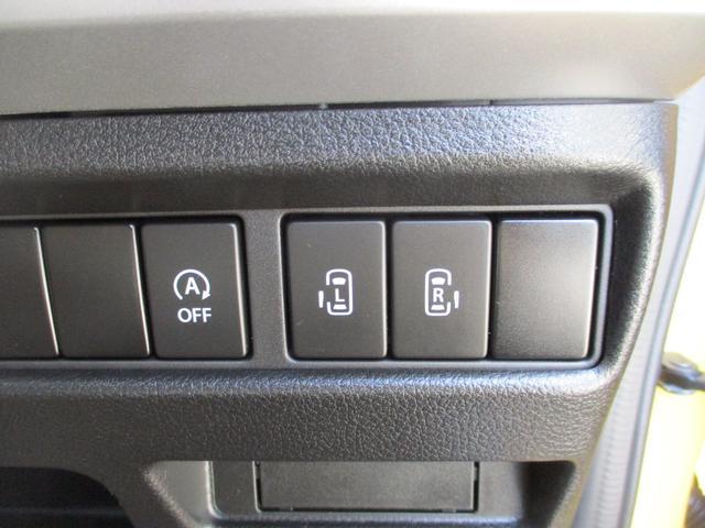 ハイブリッドXZ ターボ 禁煙車 1オーナー クルーズコントロール 衝突被害軽減装置 レーンアシスト 社外ナビAVN138M 1セグ CD バックカメラ 両側自動スライドドア シートヒーター LEDヘッドライト 純正アルミ(31枚目)