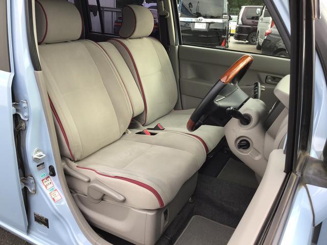 X リミテッド 禁煙車 社外ナビAVN119M 1セグ CD 電動シート ベンチシート MOMOステアリング ウッドコンビステア 純正14インチアルミ スマートキー オートエアコン ミラーウィンカー(10枚目)
