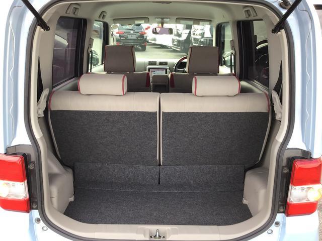X リミテッド 禁煙車 社外ナビAVN119M 1セグ CD 電動シート ベンチシート MOMOステアリング ウッドコンビステア 純正14インチアルミ スマートキー オートエアコン ミラーウィンカー(19枚目)