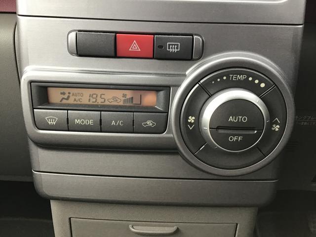 X リミテッド 禁煙車 社外ナビAVN119M 1セグ CD 電動シート ベンチシート MOMOステアリング ウッドコンビステア 純正14インチアルミ スマートキー オートエアコン ミラーウィンカー(25枚目)