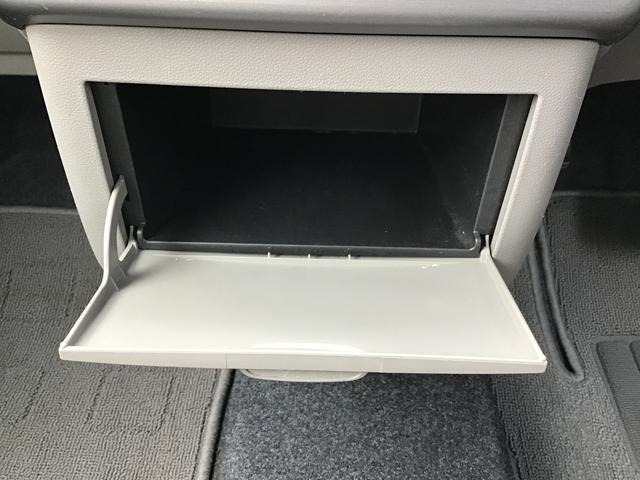 X リミテッド 禁煙車 社外ナビAVN119M 1セグ CD 電動シート ベンチシート MOMOステアリング ウッドコンビステア 純正14インチアルミ スマートキー オートエアコン ミラーウィンカー(26枚目)