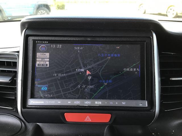 G ターボSSパッケージ 当店下取車 社外ナビ フルセグ CD DVD Bluetooth対応 バックカメラ ETC クルコン ステリモ スマートキー Pスタート 両側PSD HIDヘッドライト フォグ オートライト(30枚目)