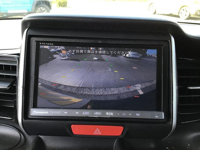 G ターボSSパッケージ 当店下取車 社外ナビ フルセグ CD DVD Bluetooth対応 バックカメラ ETC クルコン ステリモ スマートキー Pスタート 両側PSD HIDヘッドライト フォグ オートライト(32枚目)